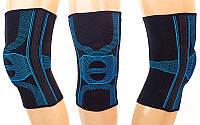 Наколенник - фиксатор коленного сустава со спиралевидными ребрами р. L