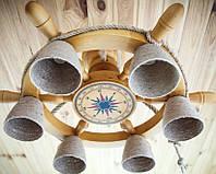 Деревянная люстра Штурвал с компасом на 6 лампочек. Ручная работа