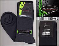 """Носки мужские БАМБУК гладкие """"Монтекс"""" тёмно серые высокие 39-41р. двойная пятка НМД-193"""