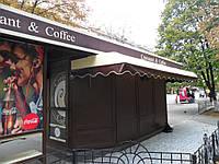 Тент для уличной кофейни