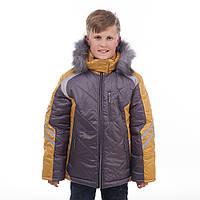 Зимняя куртка для мальчика Алекс зима (размеры 32-40)