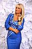 Платье женское горох полу батал, фото 2