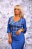 Платье женское горох полу батал, фото 3
