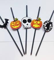 Трубочки Хеллоуин