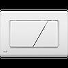 Кнопка управления AlcaPlast M170 белая