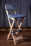 Складной стул визажиста деревянный