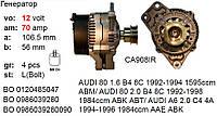 Генератор AUDI 80, A6 1.6 2.0 б/у, фото 1