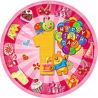 """Тарелки бумажные одноразовые детские """" Первый год жизни розовая """". 18 см.10 шт."""