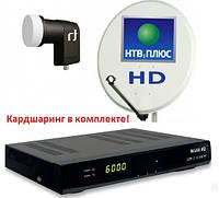 "Комплект ""ШАРА Nova HD"" (подписка на 15 месяцев)"