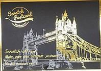 Набор cкретч-открыток Лондон 4шт.