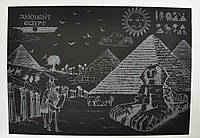 Скретч-картина Древний Египет