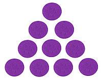 Фетровые круги заготовки Сиреневые 4 см 10 шт/уп, фото 1
