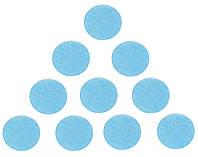 Фетровые круги заготовки Голубые 3.5 см 10 шт/уп, фото 1