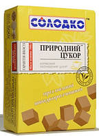 Сахар свекольный природный, 1 кг. прессованный