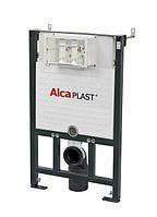 Скрытая система инсталляции AlcaPlast A101/850 для сухой установки (гипсокартона)