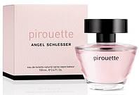 Женская туалетная вода Angel Schlesser Pirouette (Ангел Шлессер Пируэт) - цветочно-восточный аромат AAT