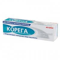 Корега крем для фиксации зубных протезов, 40 г