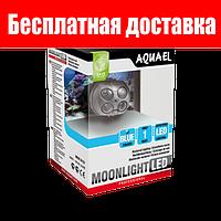 Cветильник для ночного освещения AquaEl Moonlight LED