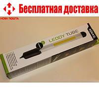 Осветительный модуль AquaEL Leddy 3Вт Sanny