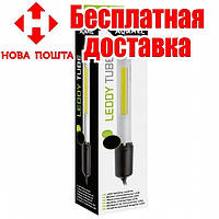 Осветительный модуль AquaEl Leddy Tube Actinic 6 Вт