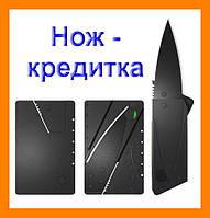Нож кредитка Cardsharp- складной ножик карта.  ОРИГИНАЛ!, фото 1