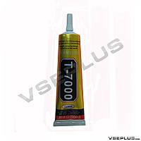 Клей для тачскринов T7000, 50 мл.