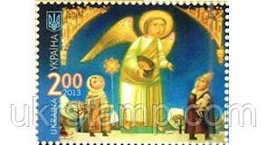 «С Рождеством Христовым » .