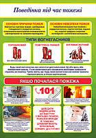 Шкільний стенд_CSh-036