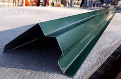 Вітрова планка, (торцева) для покрівлі RAL 6005, зелена