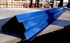 Вітрова планка, (торцева) для покрівлі RAL 5005, синя