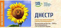 Семена подсолнечника Днестр,  засухоустойчивый, высокоурожайный, 107–111 дней.  Стандарт