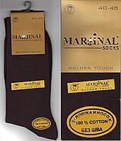 Ароматизированные мужские носки 2-я пятка и носок MARJINAL 100% ХЛОПОК  40-45р шоколад НМП-2324