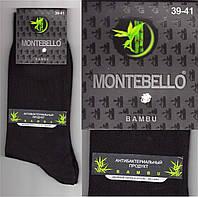 Мужские носки двойная пятка и носок - без шва MONTEBELLO BAMBU бамбук 39-41р чёрные  НМП-2