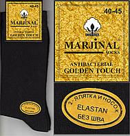 Ароматизированные мужские носки 2-я пятка и носок MARJINAL, ELASTAN 40-45р чёрные НМП-2322