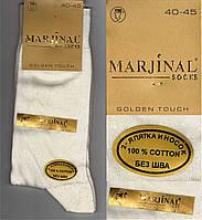 Ароматизированные мужские носки 2-я пятка и носок MARJINAL 100% ХЛОПОК  40-45р белые НМП-2310
