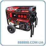 Генератор бензиновый мощность 6 кВт 4-х тактный DT-1155 Intertool