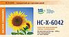 Семена подсолнечника НС-Х-6042 ( улучшеный подсолнечник Сержан), Стандарт
