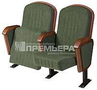 Кресла для театра Мадрид от производителя