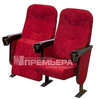 Кресла для кинотеатров с подстаканниками Парламент Кино