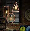 Подвесной светильник [ Form Loft Style ] (1- Lamp Edisons)