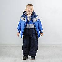 Нарядный детский зимний комбинезон штаны+куртка  Бенеттон Нью, от производителя оптом и в розницу, фото 1