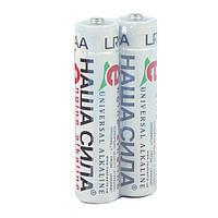 Батарейка LR3 Наша сила Универсальный алкалин