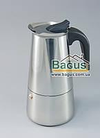 Кофеварка гейзерная из нержавеющей стали 500мл на 9 чашек Empire (EM-9557)