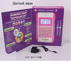 Детский  планшетный компьютер купить в Харькове