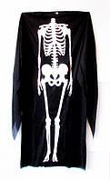 Накидка (костюм) Скелета-Хэллоуин