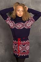 """Теплое вязанное платье-туника """"Берегиня"""" для девочки, цвет темно-синий с бордовым"""