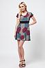 """Платье женское с коротким рукавом """"Barbuda"""""""