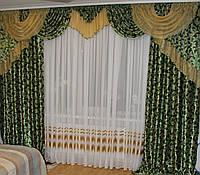 Комплект ламбрекен и шторы в зал, спальню Блэкаут Зеленый 243