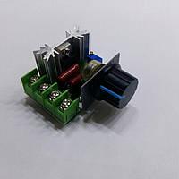 Димер регулятор мощности 220V 2000W