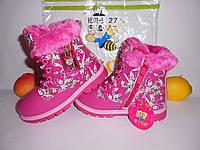 Зимние ботинки для девочки ТМ Y-top рр 23,24,27,28 с набивной овчиной